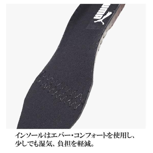 安全靴 プーマ PUMA ハイカット ヴェロシティ JSAA A種認定  VELOCITY2.0|craftworks|07