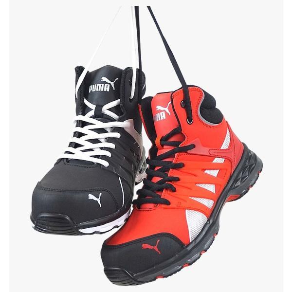 安全靴 プーマ PUMA ハイカット ヴェロシティ JSAA A種認定  VELOCITY2.0|craftworks|10