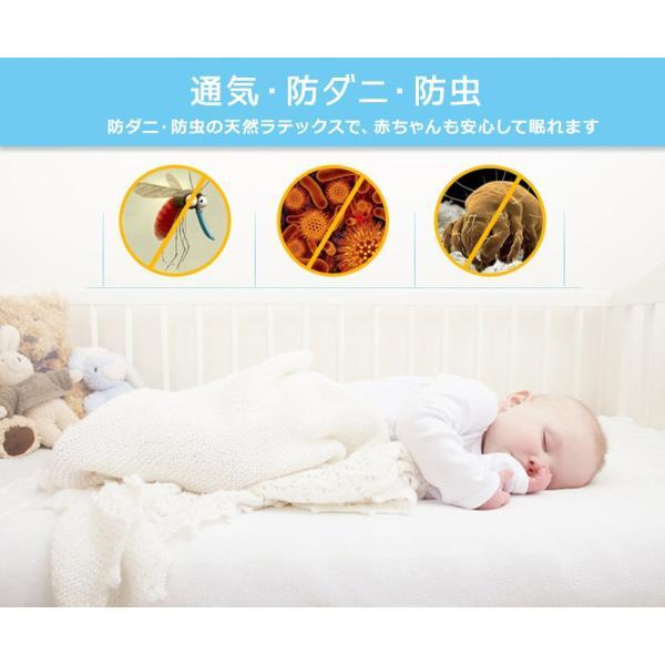 ベビー枕  赤ちゃん 枕 出産祝い 寝ハゲ 頭の形をよくする 絶壁防止 新生児用枕 天然ラテックス 低反発 ベビーピロー ドーナツ枕 枕カバー付き 通気性 送料無料|cran|15