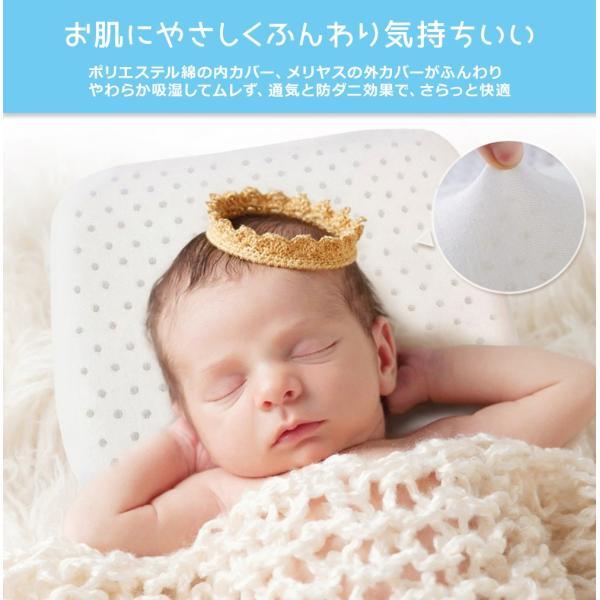 ベビー枕  赤ちゃん 枕 出産祝い 寝ハゲ 頭の形をよくする 絶壁防止 新生児用枕 天然ラテックス 低反発 ベビーピロー ドーナツ枕 枕カバー付き 通気性 送料無料|cran|18