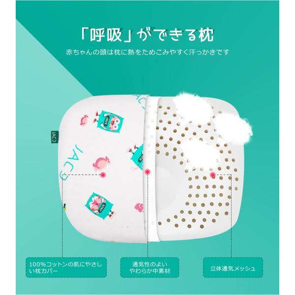 ベビー枕  赤ちゃん 枕 出産祝い 寝ハゲ 頭の形をよくする 絶壁防止 新生児用枕 天然ラテックス 低反発 ベビーピロー ドーナツ枕 枕カバー付き 通気性 送料無料|cran|19