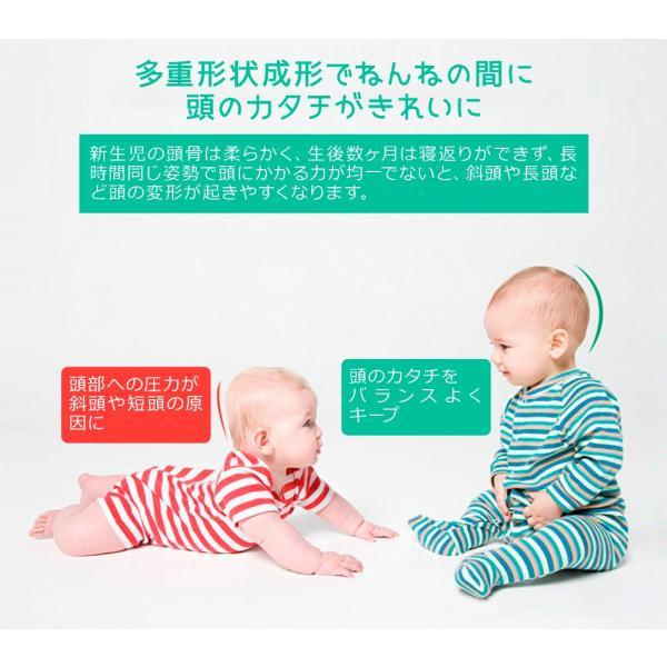 ベビー枕  赤ちゃん 枕 出産祝い 寝ハゲ 頭の形をよくする 絶壁防止 新生児用枕 天然ラテックス 低反発 ベビーピロー ドーナツ枕 枕カバー付き 通気性 送料無料|cran|08