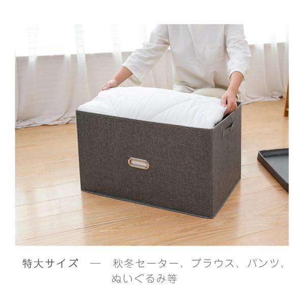 2個セット 収納ケース フタ付き 折り畳み ファブリックボックス 収納ボックス おしゃれ 丈夫 大容量 バスケット 押し入れ収納 衣装ケース 布製 送料無料 cran 13