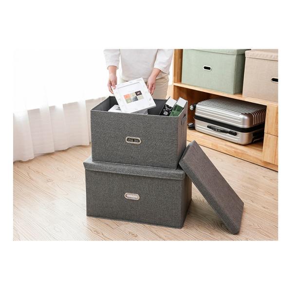 2個セット 収納ケース フタ付き 折り畳み ファブリックボックス 収納ボックス おしゃれ 丈夫 大容量 バスケット 押し入れ収納 衣装ケース 布製 送料無料 cran 14