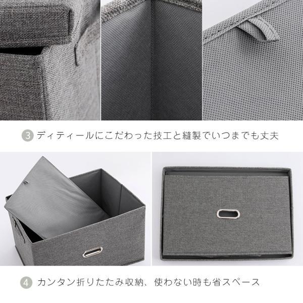2個セット 収納ケース フタ付き 折り畳み ファブリックボックス 収納ボックス おしゃれ 丈夫 大容量 バスケット 押し入れ収納 衣装ケース 布製 送料無料 cran 18