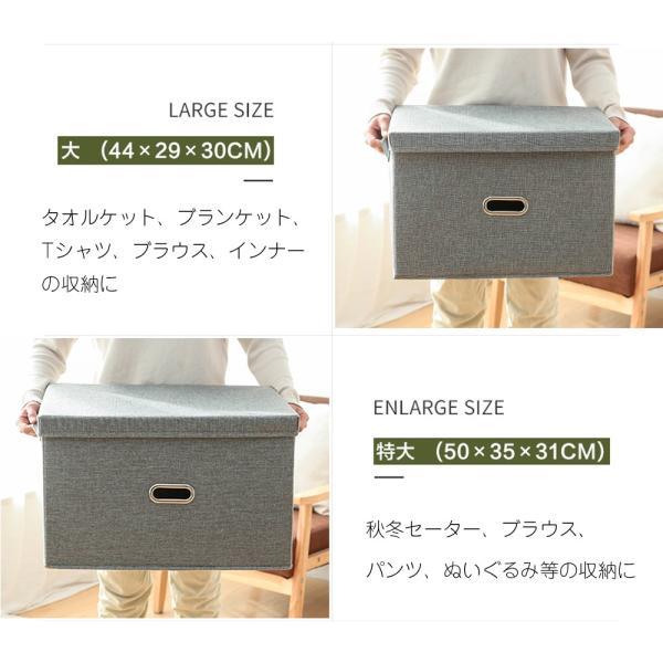 2個セット 収納ケース フタ付き 折り畳み ファブリックボックス 収納ボックス おしゃれ 丈夫 大容量 バスケット 押し入れ収納 衣装ケース 布製 送料無料 cran 05