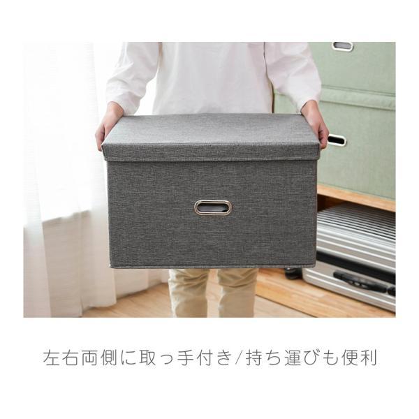 2個セット 収納ケース フタ付き 折り畳み ファブリックボックス 収納ボックス おしゃれ 丈夫 大容量 バスケット 押し入れ収納 衣装ケース 布製 送料無料 cran 09