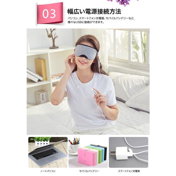 アイマスク ホットアイマスク 蒸気アイマスク USB式 温度調節機能 タイマー付 眼精疲労 ドライアイ リラックス 繰り返し使える 充電式 蒸気 送料無料 cran 14