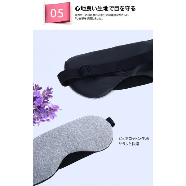 アイマスク ホットアイマスク 蒸気アイマスク USB式 温度調節機能 タイマー付 眼精疲労 ドライアイ リラックス 繰り返し使える 充電式 蒸気 送料無料 cran 16