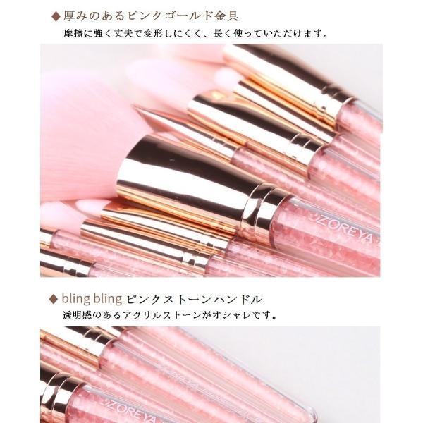 メイクブラシ セット ケース付き 可愛い 敏感肌 持ち運び 化粧筆 ファンデーションブラシ 収納 化粧ブラシ プロ 高品質 8本セット 柔らかい セール 送料無料|cran|05
