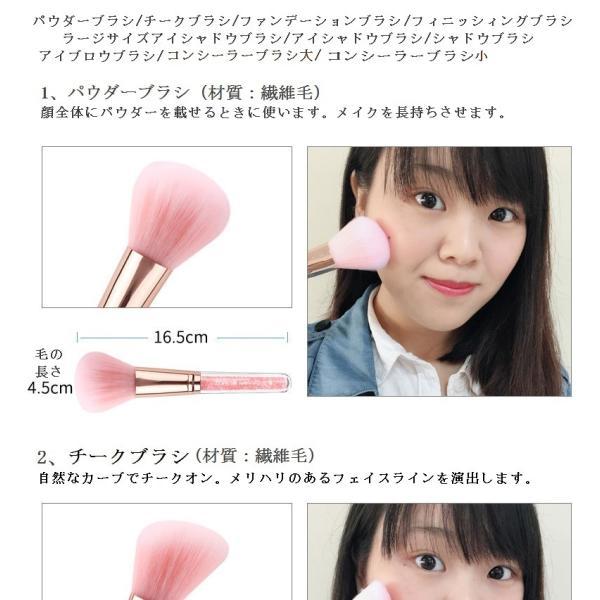 メイクブラシ セット ケース付き 可愛い 敏感肌 持ち運び 化粧筆 ファンデーションブラシ 収納 化粧ブラシ プロ 高品質 8本セット 柔らかい セール 送料無料|cran|10