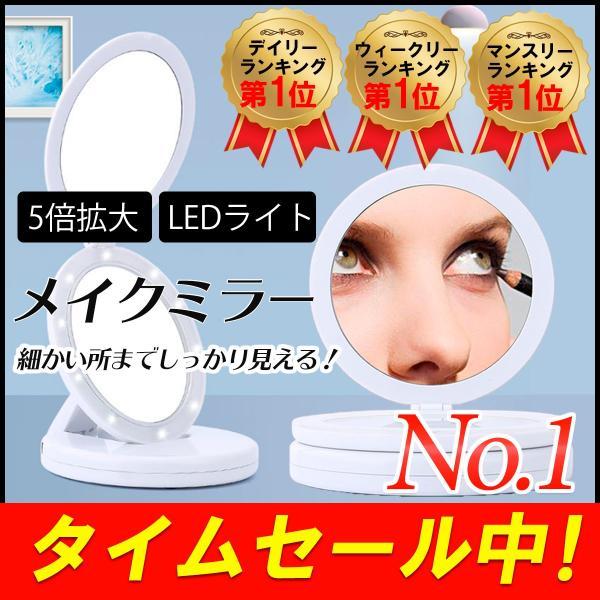 化粧鏡 卓上ミラー 拡大鏡 LED ライト付 スタンドミラー 折り畳み 化粧 鏡 おしゃれ 大きい 女優ミラー メイクミラー LEDミラー 照明 携帯できる 送料無料 cran
