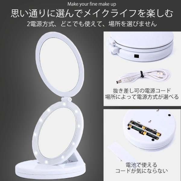 化粧鏡 卓上ミラー 拡大鏡 LED ライト付 スタンドミラー 折り畳み 化粧 鏡 おしゃれ 大きい 女優ミラー メイクミラー LEDミラー 照明 携帯できる 送料無料 cran 12