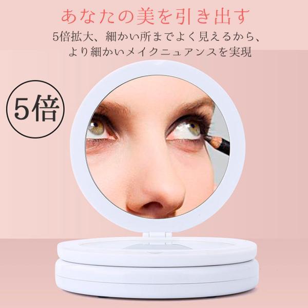 化粧鏡 卓上ミラー 拡大鏡 LED ライト付 スタンドミラー 折り畳み 化粧 鏡 おしゃれ 大きい 女優ミラー メイクミラー LEDミラー 照明 携帯できる 送料無料 cran 05