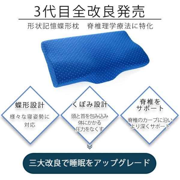枕 まくら 肩こり 頸椎サポート 健康枕 ストレートネック おすすめ 整体枕 安眠枕 快眠枕 いびき防止 肩こり対策 低反発枕 首こり 無呼吸|cran|11