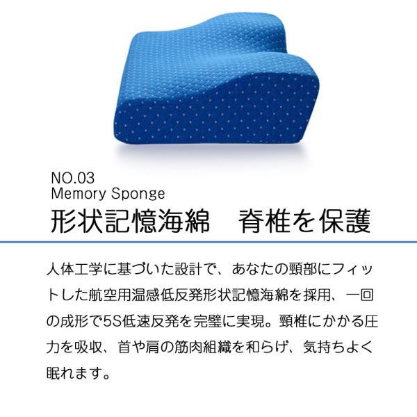 枕 まくら 肩こり 頸椎サポート 健康枕 ストレートネック おすすめ 整体枕 安眠枕 快眠枕 いびき防止 肩こり対策 低反発枕 首こり 無呼吸|cran|14