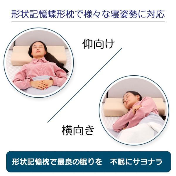 枕 まくら 肩こり 頸椎サポート 健康枕 ストレートネック おすすめ 整体枕 安眠枕 快眠枕 いびき防止 肩こり対策 低反発枕 首こり 無呼吸|cran|15