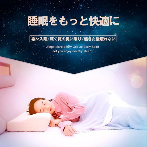 枕 まくら 肩こり 頸椎サポート 健康枕 ストレートネック おすすめ 整体枕 安眠枕 快眠枕 いびき防止 肩こり対策 低反発枕 首こり 無呼吸|cran|05