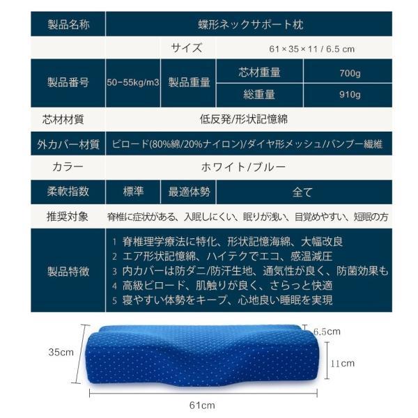 枕 まくら 肩こり 頸椎サポート 健康枕 ストレートネック おすすめ 整体枕 安眠枕 快眠枕 いびき防止 肩こり対策 低反発枕 首こり 無呼吸|cran|06