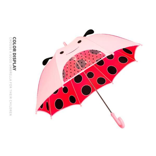 子供用傘 キッズ 3Dアンブレラ 幼稚園児 動物 可愛い グラスファイバー 窓付 男の子 女の子 通園 通学 軽量 誕生日プレゼント 送料無料|cran|14
