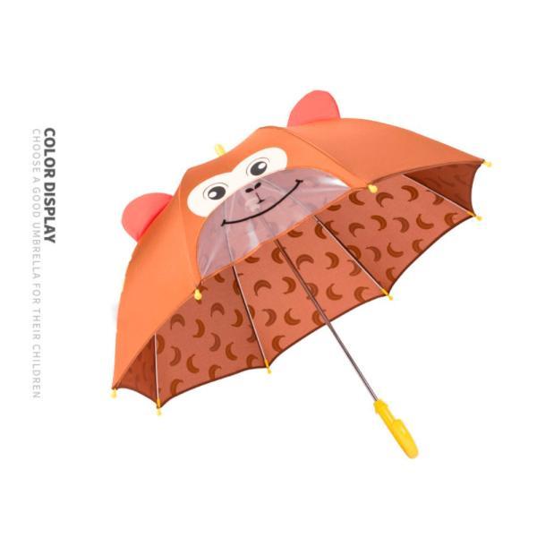 子供用傘 キッズ 3Dアンブレラ 幼稚園児 動物 可愛い グラスファイバー 窓付 男の子 女の子 通園 通学 軽量 誕生日プレゼント 送料無料|cran|18