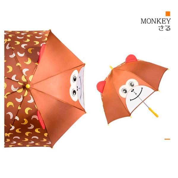 子供用傘 キッズ 3Dアンブレラ 幼稚園児 動物 可愛い グラスファイバー 窓付 男の子 女の子 通園 通学 軽量 誕生日プレゼント 送料無料|cran|19