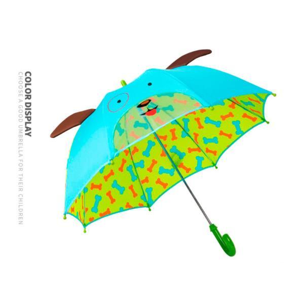 子供用傘 キッズ 3Dアンブレラ 幼稚園児 動物 可愛い グラスファイバー 窓付 男の子 女の子 通園 通学 軽量 誕生日プレゼント 送料無料|cran|20