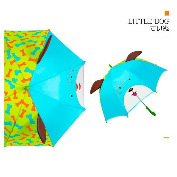 子供用傘 キッズ 3Dアンブレラ 幼稚園児 動物 可愛い グラスファイバー 窓付 男の子 女の子 通園 通学 軽量 誕生日プレゼント 送料無料|cran|21
