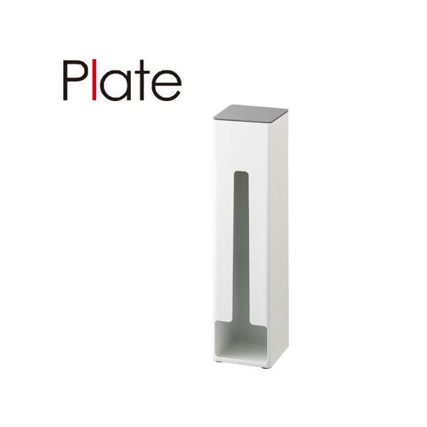プレート Plate ポリ袋ストッカー ホワイト 02908 台所 キッチン 磁石 収納 白 キッチン収納 山崎実業 YAMAZAKI