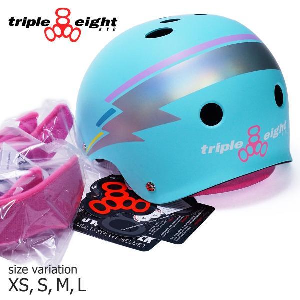 TRIPLE EIGHT THE CERTIFIED SWEATSAVER HL TEAL HOLOGRAM ヘルメット プロテクター トリプルエイト スケートボード キッズ ジュニア BMX スノーボード スキー
