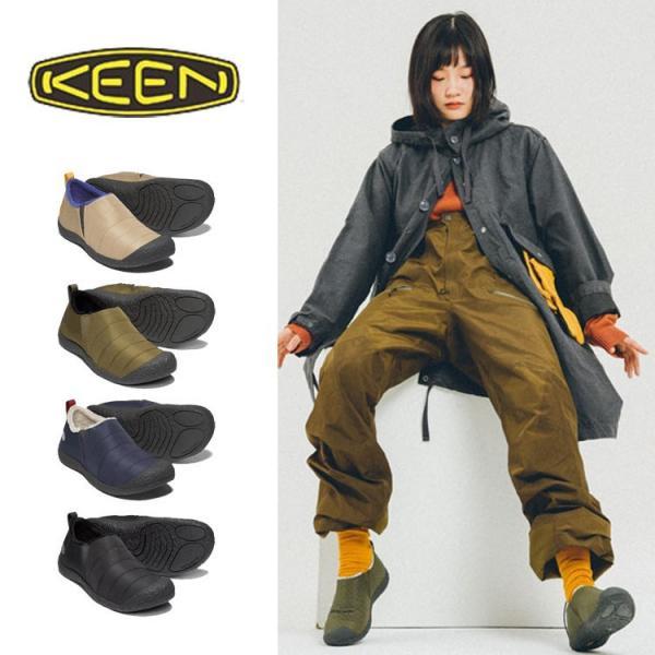 プレセント送付KEENキーンHOWSER2ハウザー2スリップオンスニーカーレディースメンズカジュアルシューズ靴保温
