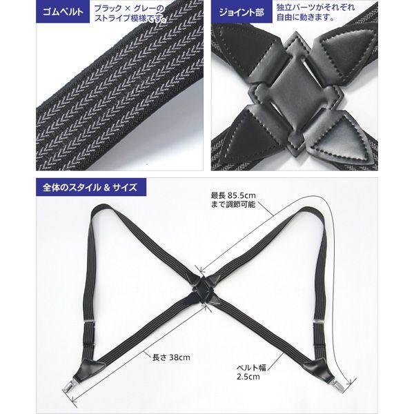 サスペンダー メンズ Lサイズ 英国式ホルスターサスペンダー(ロングサイズ) ストライプ柄 日本製 / ガンタイプ 大きいサイズ|cravatteria|03