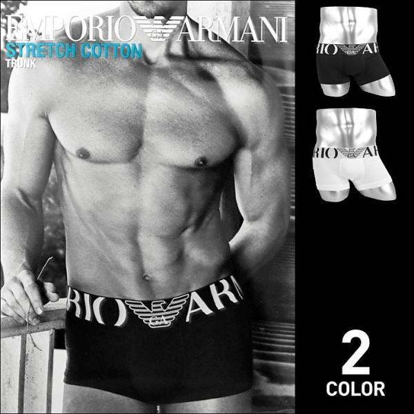 エンポリオアルマーニ ボクサーパンツ ローライズ メンズ ストレッチコットン ブランド EMPORIO ARMANI|crazyferret