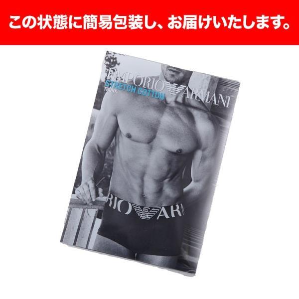 エンポリオアルマーニ ボクサーパンツ ローライズ メンズ ストレッチコットン ブランド EMPORIO ARMANI|crazyferret|04