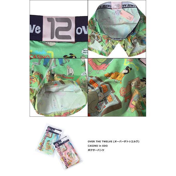 ボクサーパンツ メンズ CASINO in EDO オーバーザトゥエルブ OVER THE TWELVE|crazyferret|03