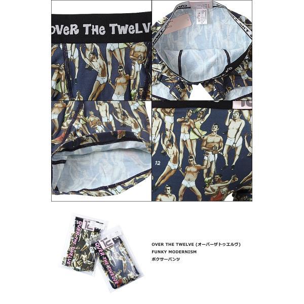 オーバーザトゥエルブ ボクサーパンツ メンズ ブランド OVER THE TWELVE FUNKY MODERNISM|crazyferret|03