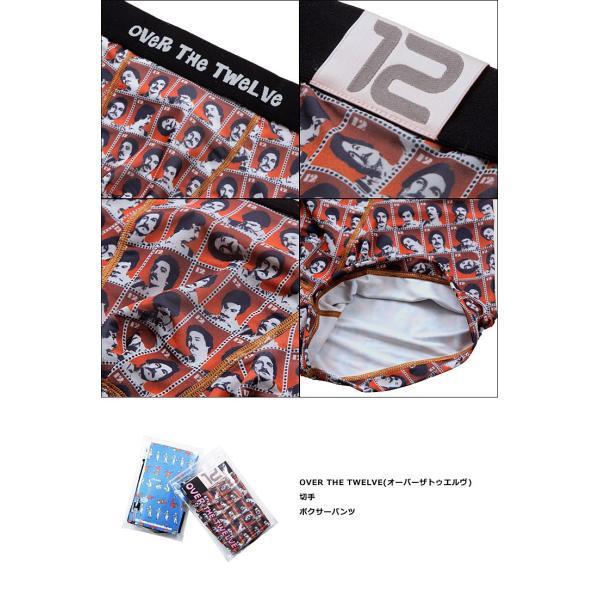ボクサーパンツ メンズ ブランド 切手 OVER THE TWELVE オーバーザトゥエルブ|crazyferret|03