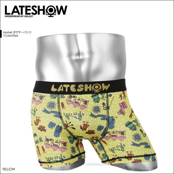 ボクサーパンツ メンズ Market ブランド レイトショー LATESHOW|crazyferret