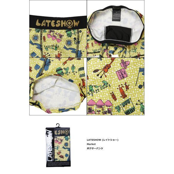 ボクサーパンツ メンズ Market ブランド レイトショー LATESHOW|crazyferret|03