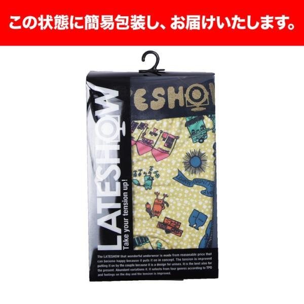 ボクサーパンツ メンズ Market ブランド レイトショー LATESHOW|crazyferret|04