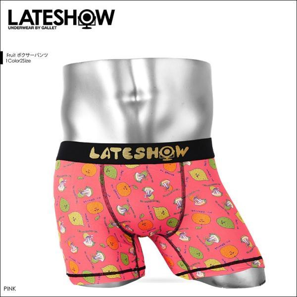 ボクサーパンツ メンズ Fruit ブランド レイトショー LATESHOW|crazyferret