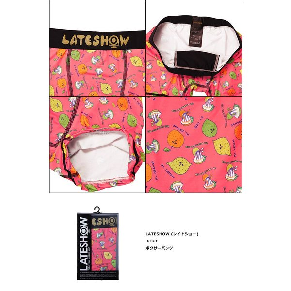 ボクサーパンツ メンズ Fruit ブランド レイトショー LATESHOW|crazyferret|03