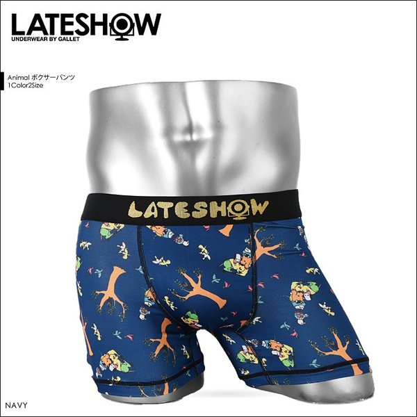 ボクサーパンツ メンズ Animal ブランド レイトショー LATESHOW|crazyferret