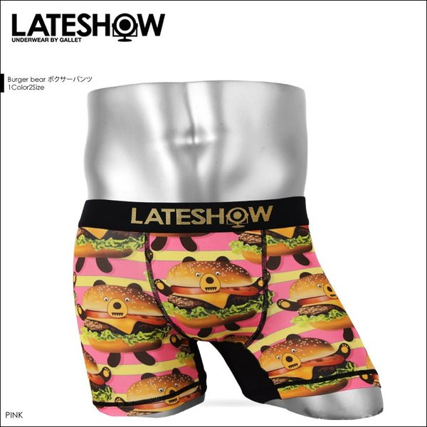 ボクサーパンツ メンズ Burger bear ブランド レイトショー LATESHOW crazyferret