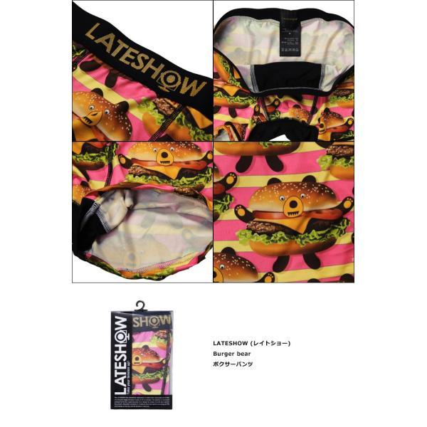 ボクサーパンツ メンズ Burger bear ブランド レイトショー LATESHOW crazyferret 03