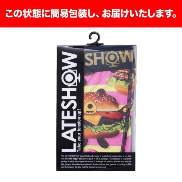 ボクサーパンツ メンズ Burger bear ブランド レイトショー LATESHOW crazyferret 04
