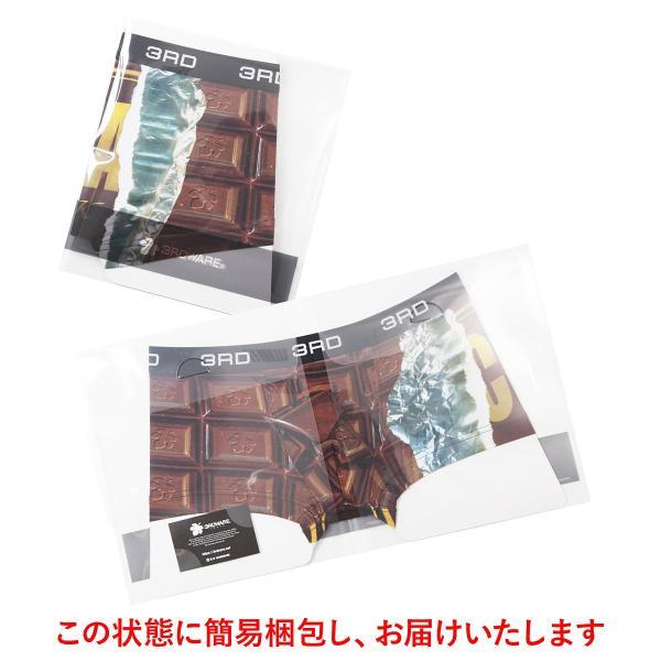 ボクサーパンツ メンズ ローライズ サードウェア チョコレート 3RDWARE CHOCOLATE|crazyferret|07