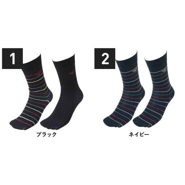 靴下 2足セット ブランド エンポリオアルマーニ ビジネス ソックス まとめ買い メンズ EMPORIO ARMANI|crazyferret|02