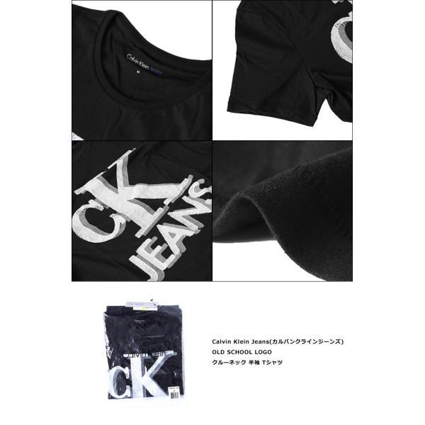 カルバンクラインジーンズ Tシャツ メンズ 半袖 ブランド トップス カットソー ロゴプリント OLD SCHOOL LOGO CKJ Calvin Klein|crazyferret|03
