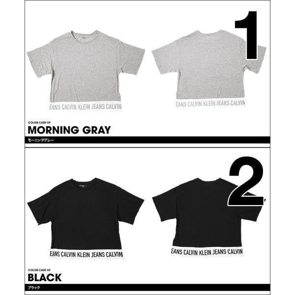 カルバンクライン Tシャツ レディース ブランド 半袖 ラインロゴ トップス カットソー Calvin Klein|crazyferret|02